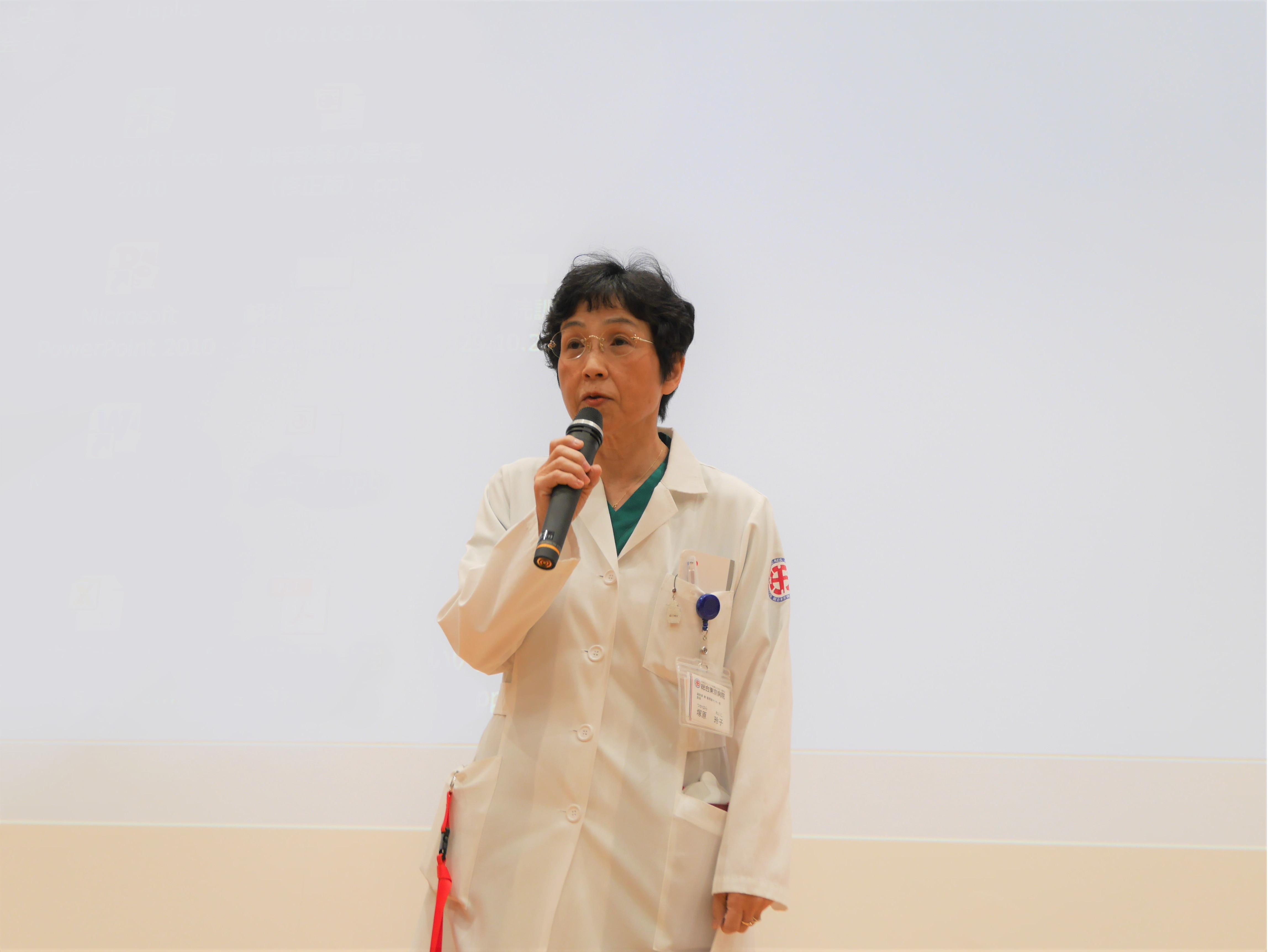 塚原玲子 医師