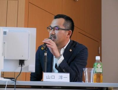 山口淳一 医師(東京女子医科大学)