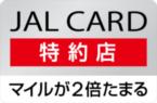 card_jal