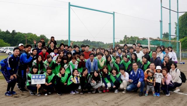 第16回南東北グループ球技大会